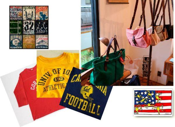 blog用colors designebase